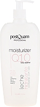 Düfte, Parfümerie und Kosmetik Feuchtigkeitsspendende Körpermilch - PostQuam Q10 Moisturizer