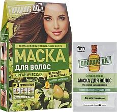 Düfte, Parfümerie und Kosmetik Haarmaske gegen Haarspliss mit Jojobaöl für jeden Haartyp - Fito Kosmetik Organic Oil Mask