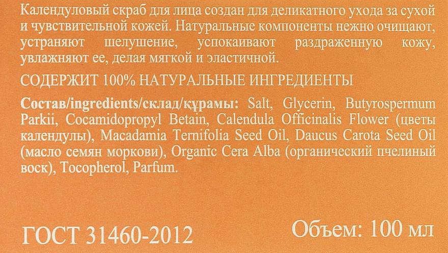 Gesichtspeeling mit Calendula - Rezepte der Oma Agafja — Bild N3