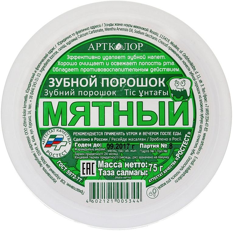Zahnpulver mit Minze - Artcolor