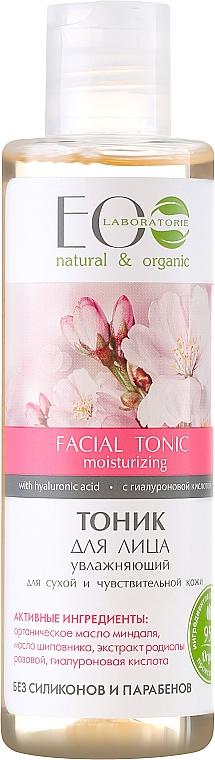 Feuchtigkeitsspendendes Tonikum mit Hyaluronsäure - ECO Laboratorie Facial Tonic