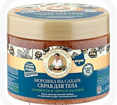 Zucker-Körperpeeling mit Moltebeeren - Rezepte der Oma Agafja