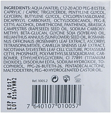 Regenerierende Nachtcreme - Skincode Essentials Regenerating Night Cream — Bild N2