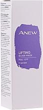Düfte, Parfümerie und Kosmetik Lifting-Peel-Off-Maske für das Gesicht - Avon Anew Lifting Silver Peel-Off Mask