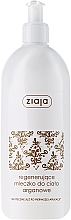 Düfte, Parfümerie und Kosmetik Körpermilch für sehr trockene Haut mit Arganöl - Ziaja Milk for Dry Skin With Argan Oil