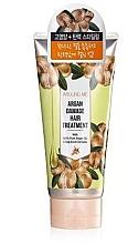 Düfte, Parfümerie und Kosmetik Regenerierende Haarmaske mit Arganöl - Welcos Around Me Argan Damage Hair Treatment
