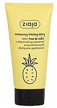 Düfte, Parfümerie und Kosmetik Straffendes Korpermousse mit Ananas - Ziaja Pineapple Body Foam