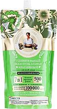 Düfte, Parfümerie und Kosmetik 7in1 Shampoo mit Brennnessel für die ganze Familie - Rezepte der Oma Agafja (Doypack)