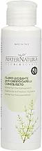 Düfte, Parfümerie und Kosmetik Anti-Frizz Haarfluid mit Schachtelhalm - MaterNatura Anti-Frizz Hair Shine Fluid Equisetum