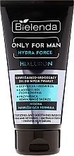 Feuchtigkeitsspendendes Gesichtsreinigungsgel - Bielenda Only For Man Hydra Force Hialuron Face Wash Gel — Bild N1