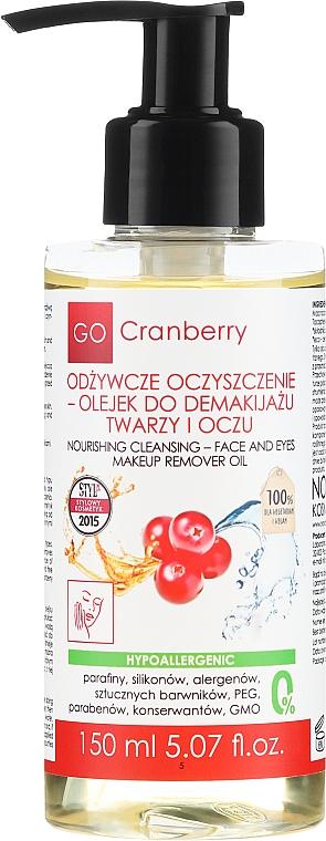 Gesichtsreinigungsöl - GoCranberry