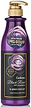 Düfte, Parfümerie und Kosmetik Haarshampoo mit effektiven und natürlichen Wirkstoffen - Welcos Confume Black Rose PPT Shampoo
