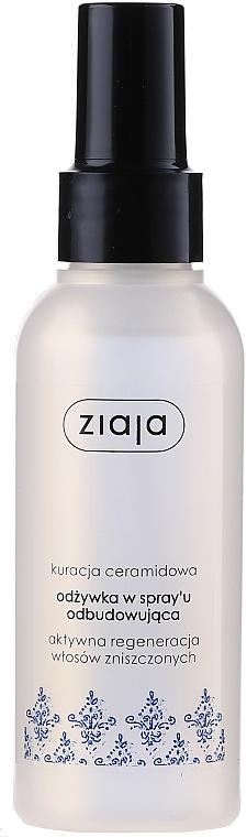 Regenerierender Conditioner im Spray mit Ceramiden - Ziaja Ceramide Spray Conditioner