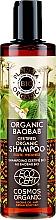 Düfte, Parfümerie und Kosmetik Srärkendes Shampoo mit Bio Boababöl - Planeta Organica Organic Baobab Natural Hair Shampoo
