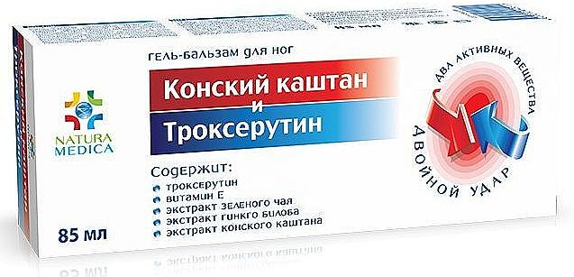 Fußgel-Balsam mit Rosskastanienextrakt und Troxerutin - Natura Medica