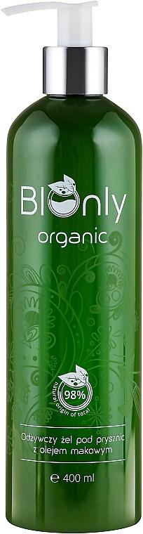 Nährendes Duschgel mit Mohnöl - BIOnly Organic Shower Gel