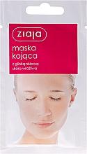 Düfte, Parfümerie und Kosmetik Beruhigende Gesichtsmaske mit Rosa Ton - Ziaja Face Mask