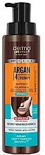 Düfte, Parfümerie und Kosmetik Shampoo mit Arganöl - Dermo Pharma Argan Professional 4 Therapy Strengthening & Smoothing Shampoo