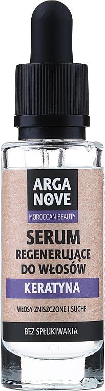 Intensiv regenerierendes luxuriöses Haarserum für strapaziertes Haar - Beaute Marrakesh Luxury Serum Keratin Hair Repair — Bild N1