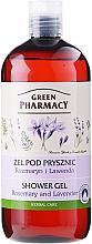 "Düfte, Parfümerie und Kosmetik Duschgel ""Rosmarin & Lavendel"" - Green Pharmacy"