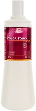 Düfte, Parfümerie und Kosmetik Entwicklerlotion 4% - Wella Professionals Color Touch Plus Emulsion 4%
