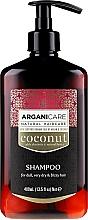 Düfte, Parfümerie und Kosmetik Shampoo mit Kokosnuss- und Arganöl - Arganicare Coconut Shampoo For Dull, Very Dry & Frizzy Hair