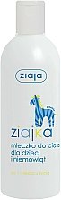Düfte, Parfümerie und Kosmetik Kinderkörpermilch - Ziaja Body Milk for Kids