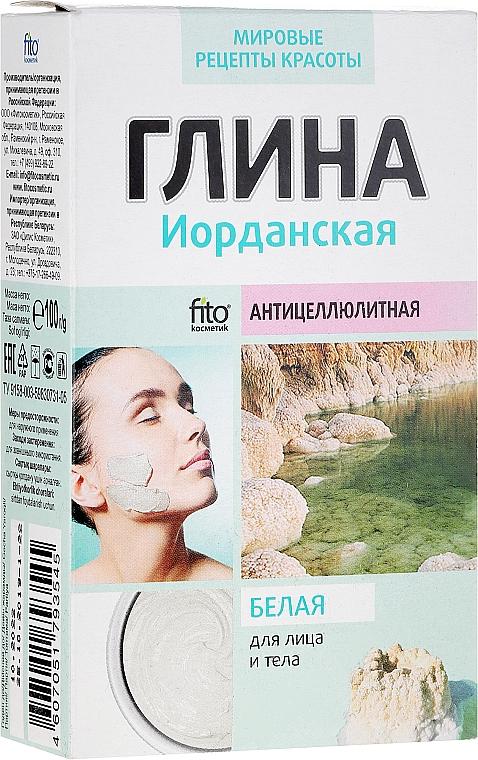 Weißer Jordanischer Ton für Gesicht und Körper mit Anti-Cellulite-Wirkung - Fito Kosmetik