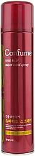 Düfte, Parfümerie und Kosmetik Haarspray Extra starker Halt - Welcos Confume Total Hair Superhard Spray