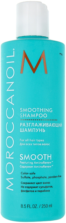 Glättendes, beruhigendes und farbschützendes Shampoo mit Arganöl - MoroccanOil Smoothing Shampoo