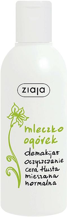 Make-up Entferner für fettige und Mischhaut mit Gurkenextrakt - Ziaja Cleansing Milk Make-up Remover